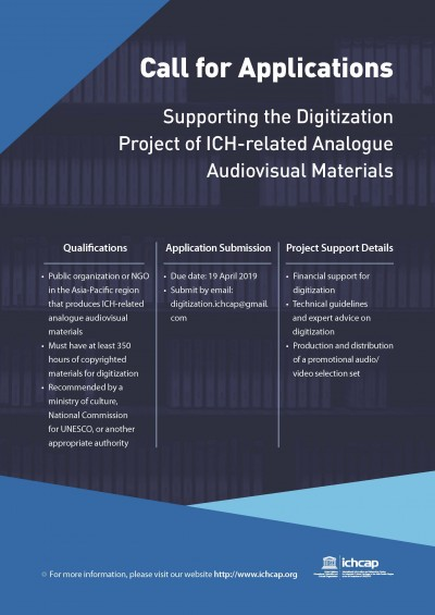 Thông tin về kêu gọi dự án Bảo vệ Di sản văn hóa PVT